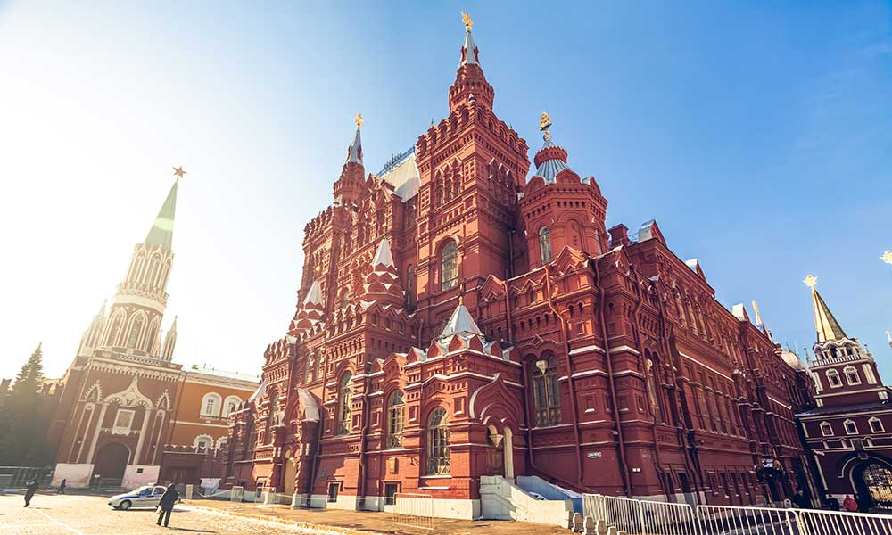 Russie-Musee-Histoire-Moscou